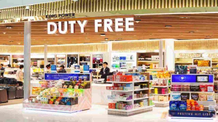Duty Free (Shutterstock)