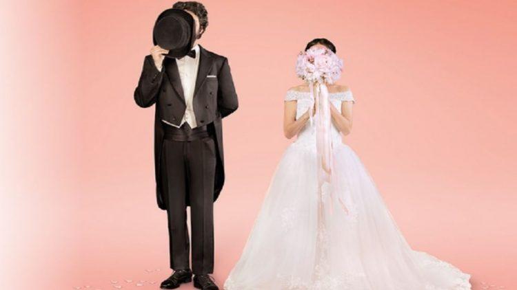 Matrimonio a Prima Vista 5