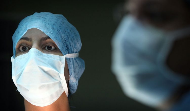 Ospedale scoperta (Getty Images)